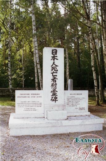 Купить памятник на кладбище Елабуга памятник с ангелом Крымская